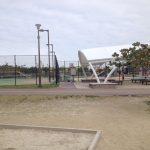 Toyosaki Niji (Rainbow) Park | Okinawa Hai!