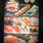Ichiban Tei | Okinawa Hai