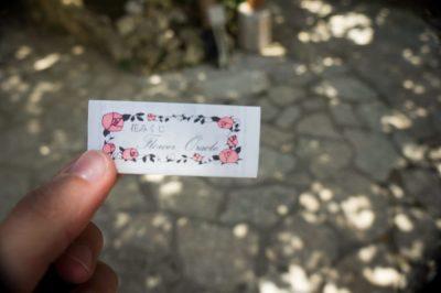 Ryuku Mura | Okinawa Hai!