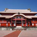 Shuri Castle Naha