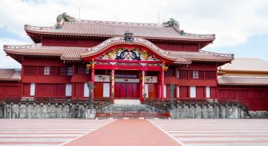 Shurijo Castle Park   Okinawa Hai!