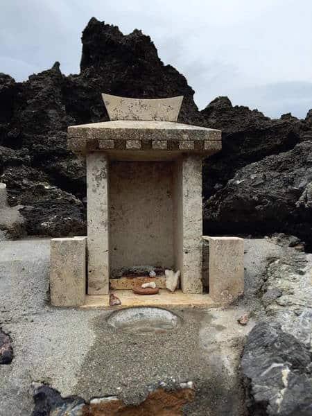 Stone offering box, Cape Hedo