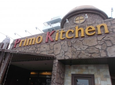 Picture #1(Primo Kitchen)