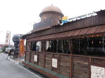 Picture #2 (Exterior view with Blue Lagoon Ice Cream sign)