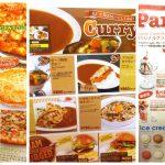 Primo Kitchen |Okinawa Hai