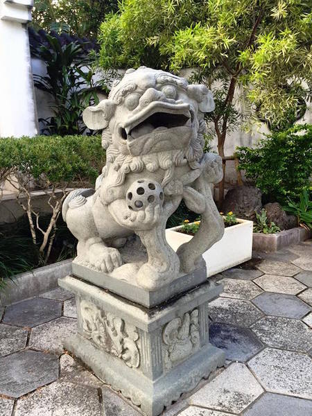 Fukushen Gardens