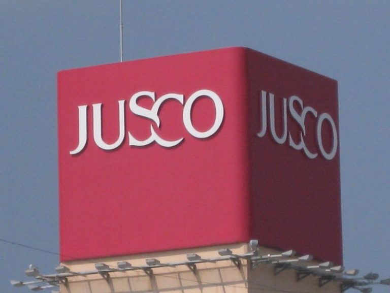 aeon jusco marketing mix