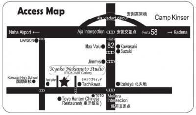 Kyoko Art Gallery