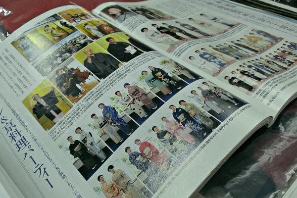 gakiya_okinawa_hai_9