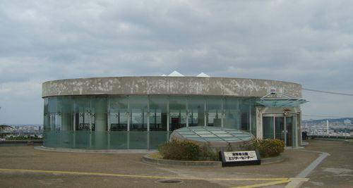 Japanese Navy Underground Headquarters