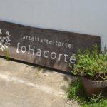 oHarcorte-Sign-600×332