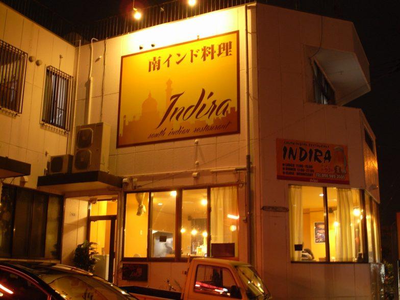 Indira | Okinawa Hai!