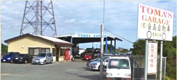 TOMAS-600x272