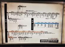 tokyometro2-600x433