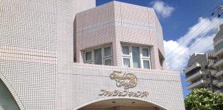 Fashion Candy l Okinawa Hai!
