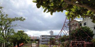 Omiya Park l Okinawa Hai!