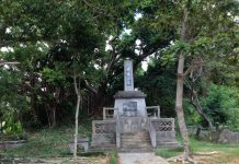 Reisen No Tou (Oyama War Memorial) l Okinawa Hai!
