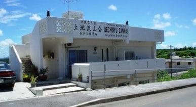 Nagahama Dojo l Okinawa Hai!
