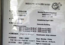 Sonrise English Preschool & Kindergarten l Okinawa Hai!