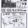 Key Box l Okinawa Hai!