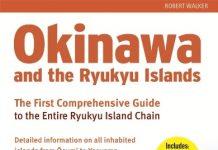 Okinawa and the Ryukyu Islands l Okinawa Hai!