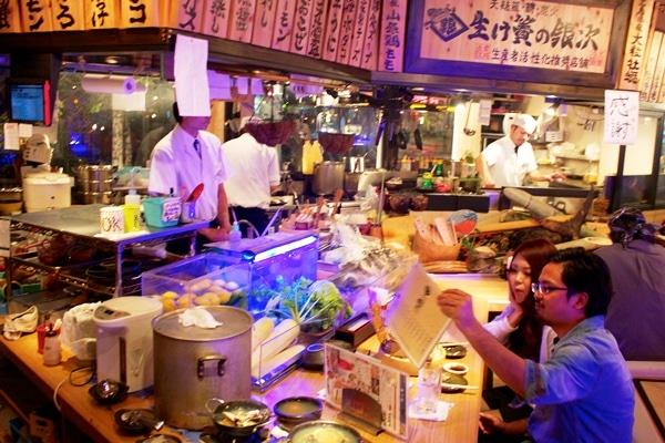 Ikesuno Ginji l Okinawa Hai!