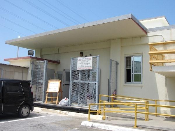Marine Thrift Shop l Okinawa Hai!