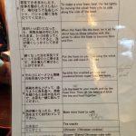 Paopaocha Bukubuku Tea l Okinawa Hai!