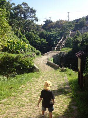 Ahacha Bridge l Okinawa Hai!