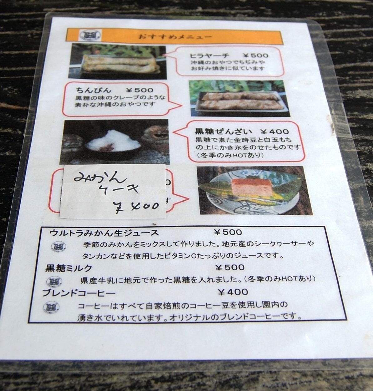 Yachimun Café l Okinawa Hai!