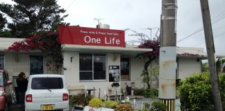 One Life Cafe l Okinawa Hai!