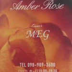 Amber Rose Hair Salon l Okinawa Hai!