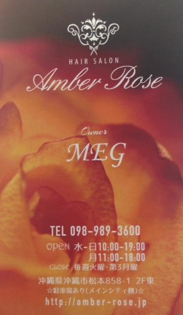 Amber Rose Hair Salon l Okinawa Hai!