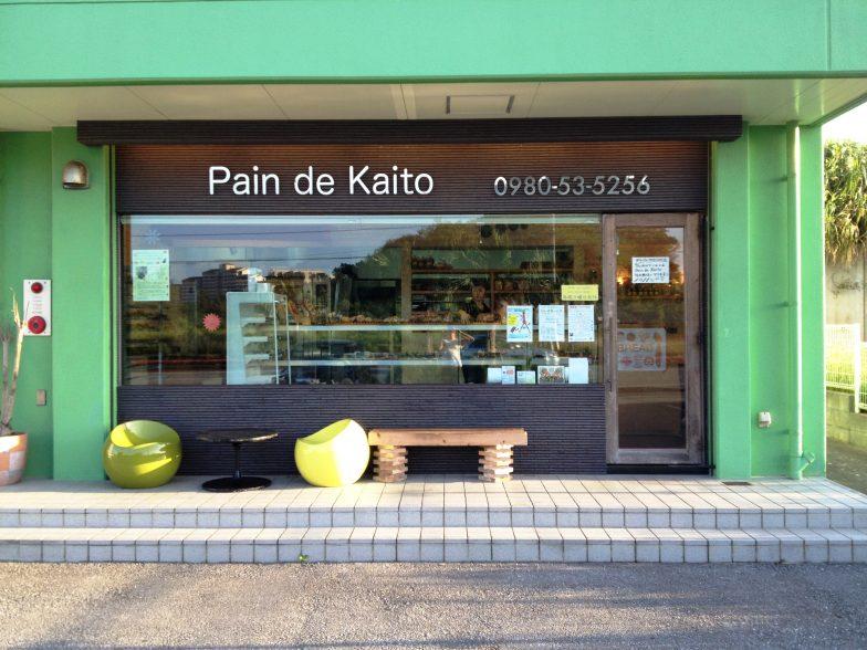 Pain de Kaito Bakery l Okinawa Hai!