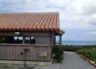 Café Kokuu l Okinawa Hai!