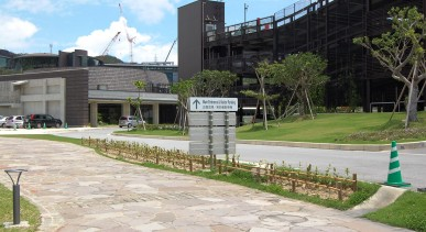 Okinawa Institute of Science and Technology (OIST) l Okinawa Hai!