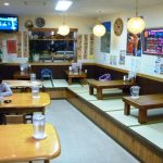 Upside Down Question Mark Restaurant l Okinawa Hai!