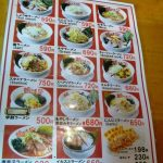 Upside Down Question Mark Restaurant l Okinawa Hai!