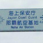Anjina Beach Café l Okinawa Hai!