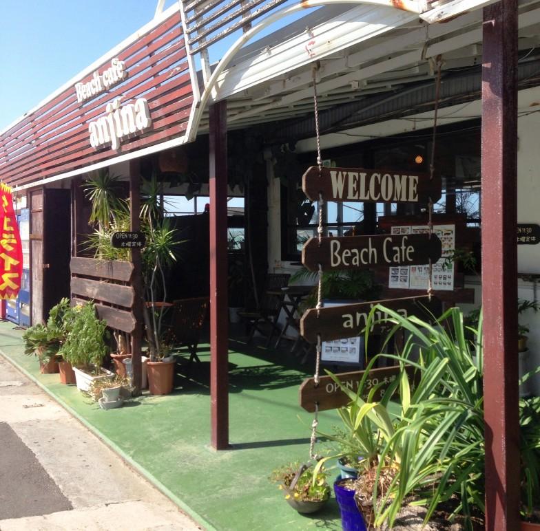 Anjina Beach Cafe l Okinawa Hai!