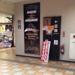 Island Tattoo & Piercing l Okinawa Hai!