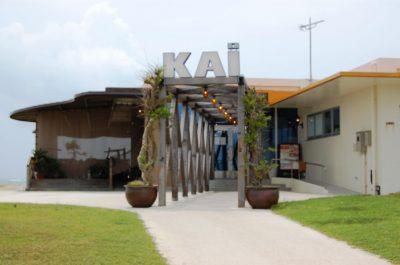 Resort Café KAI l Okinawa Hai