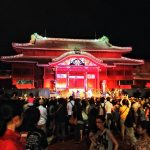 Mid-Autumn Celebration at Shuri Castle l Okinawa Hai!