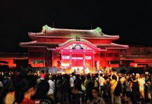 Mid-Autumn Celebration at Shuri Castle l Okinawa Hai!