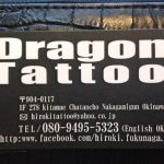 Dragon Tattoo l Okinawa Hai!