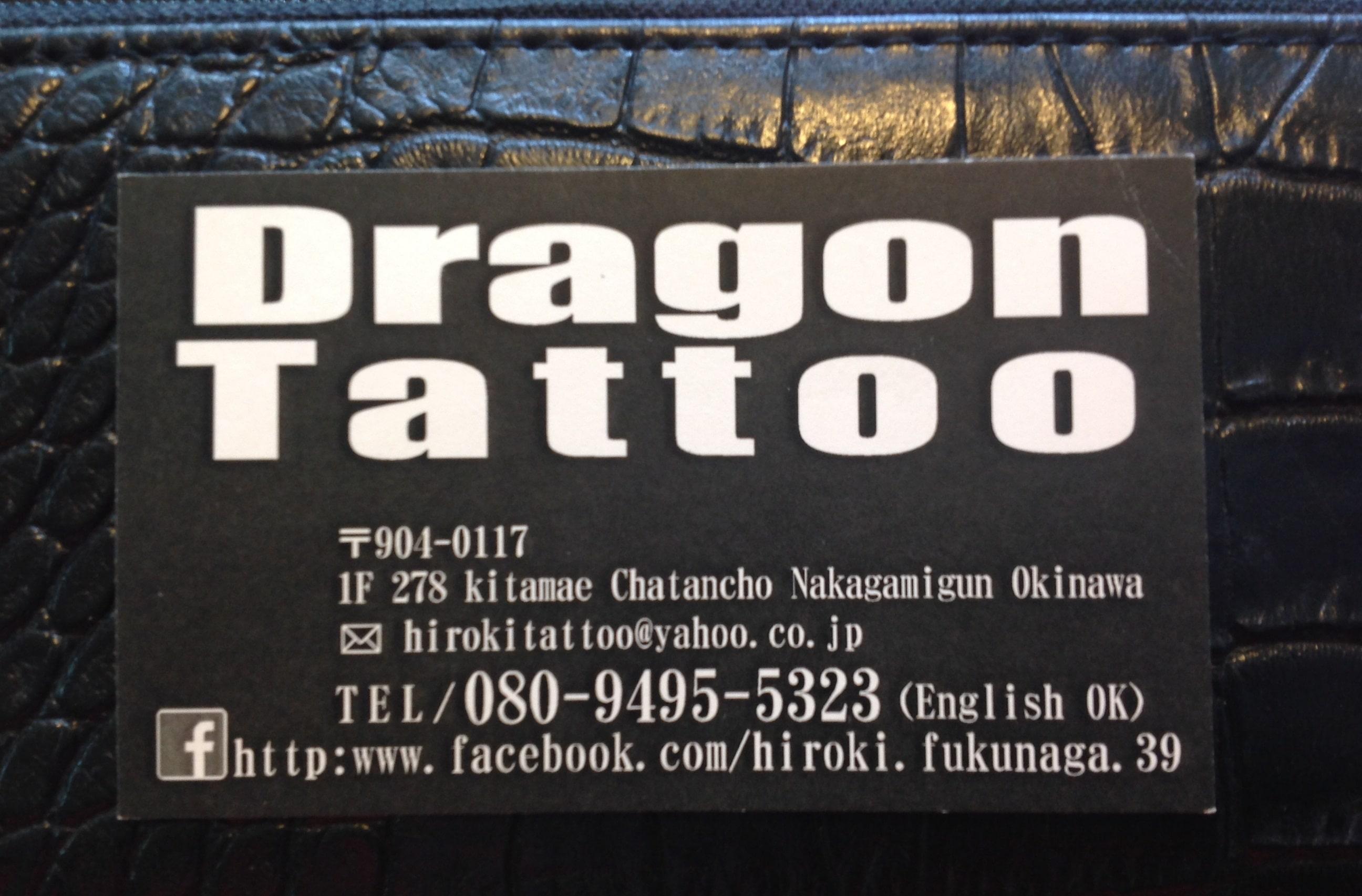 Dragon Tattoo l Okinawa Hai!
