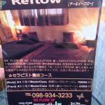 Reflow Aromatherapy Massage l Okinawa Hai!