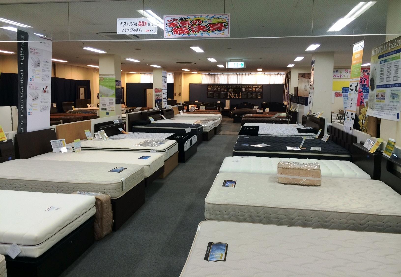 Elegant Happy Furniture Zone U2013 Warp (ひが) L Okinawa Hai!