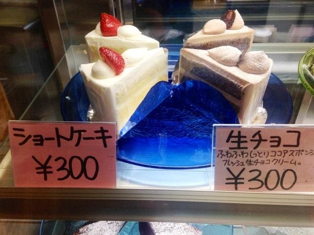 Toytoy Bakery l Okinawa Hai!