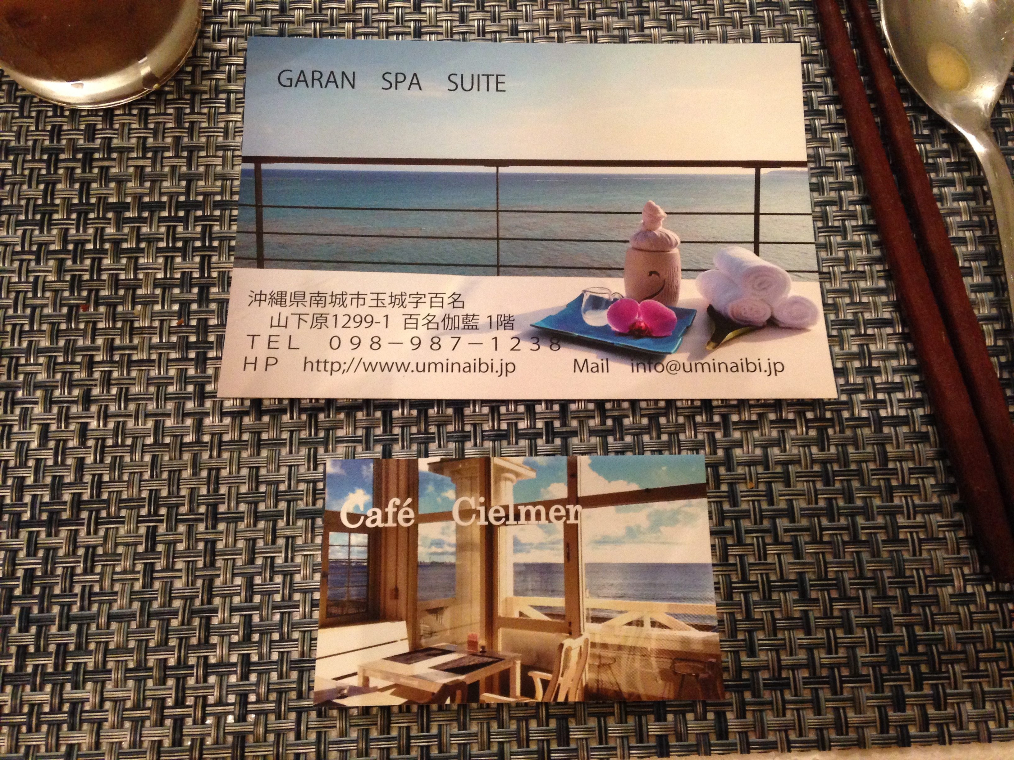 Cafe Cielmer l Okinawa Hai!
